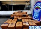 47 кила хероин, хванати на Дунав