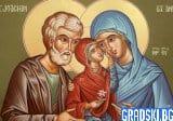 На днешния ден почитаме Света Анна