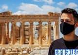 Гърция – вдъхновена в битката срещу вируса