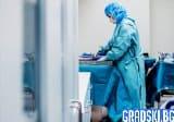 Хаос настъпва в русенски болници