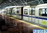 Инцидентът в метрото и експертното мнение