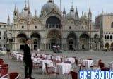 Италия налага по-стегнати мерки