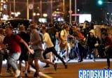 Как протекоха поредните протестни дни в София