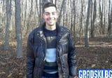 Момче от София е в двумесечна неизвестност