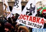 Напрежението на протестите е в своя краен предел