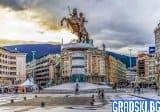 Прецака ли България Северна Македония