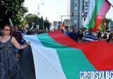 Протестната и политическа обстановка в страната