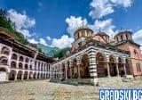 Рилският манастир остана без субсидия