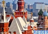 Русия и Турция – ръка за ръка в нови проекти
