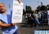 """Скандалът """"Пирогов"""" – предизвикан от министър"""