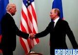 Срещата на Олимп – Путин и Байдън стиснаха ръце