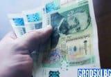 Увеличение на минималната работна заплата