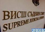 ВСС в огромна беда - ще сменяме ли главен прокурор