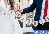 Планиране на сватбено пътешествие