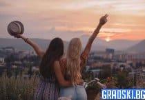Истински приятели