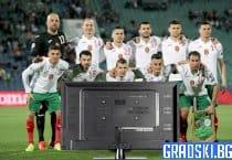 Национален отбор по футбол