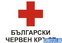 Кампания за донорство организира БЧК