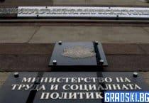 Държавата с готов план за връщането на българите от чужбина