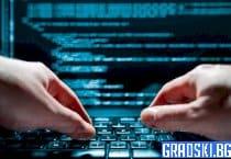 Направен е опит за кибер атака срещу съдебната система