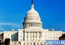 Как Конгреса в САЩ ще установи новите реформи