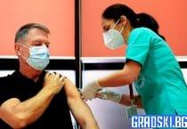 Нов метод за откриване на коронавирус