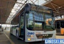 Чисто нови автобуси за линяи 204 в София