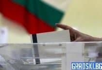 Перипетиите по време на избори в България