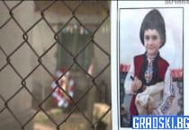 Детето в Кардам починало заради отрова за мишки