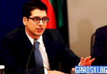 План за възстановяване на България - готов