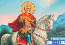 Днес Българската православна църква почита Свети Мина