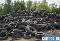 В София ще бъдат открити 3 пункта за предаване на стари гуми