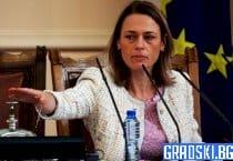 Защо Ива Митева осъди толкова тежки изказването на Дончева