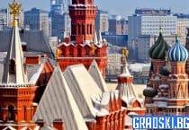Русия и Турция с телефонен разговор