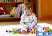 Най-нужните за развитието на децата играчки