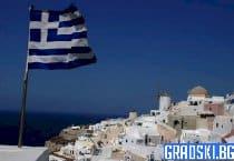 Гърците все пак обнадеждени за близкото бъдеще