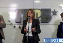 Йорданка Фандъкова остава кмет на София