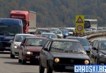 Увеличение на данъка за старите коли в София