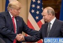 Има консенсус за енергийния пазар между Путин и Тръмп