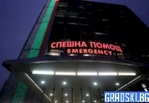 "След пожар в ""Пирогов"", двама пациенти са загинали"