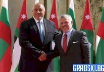 България и Йордания ще работят съвместно в областта на туризма и културата