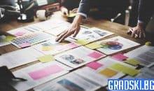Препоръки за запазване на креативността