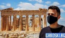 Как Гърция смята да се справи със световния вирус