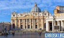 Коронавирусът вече стигна до Ватикана