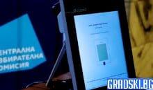 България ще бъде сериозно подкрепена на изборите в края на седмицата