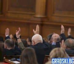Борисов остава на власт, след като вотът на недоверие беше отхвърлен