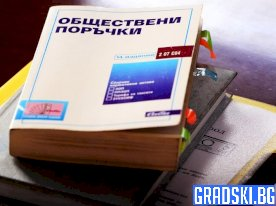 Как новите нарушения ще се отразят на България