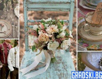 Страхотни идеи за винтидж сватба