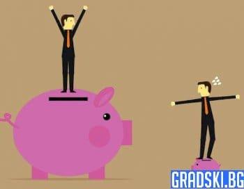 Разлики между средна класа и богати
