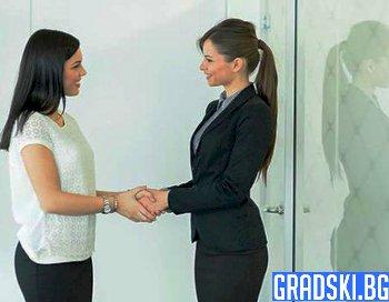Здравословни бизнес отношения