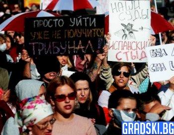 Какво се случва в Беларус и какъв вид престъпление е това